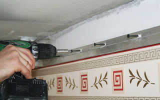 На сколько минимально можно опустить натяжной потолок?
