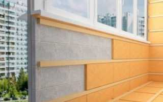 Сколько стоит утепление балкона изнутри