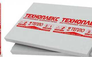 Техноплекс 50 мм характеристики