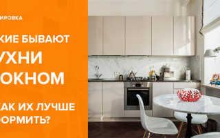 Дизайн кухни в ленинградке