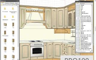 Программы для дизайна квартиры и планирования