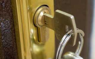 Как открыть замок если ключ не поворачивается?