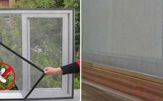 Антимоскитная сетка на окна своими руками