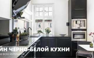 Дизайн кухни если гарнитур черно белый
