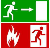 Где устанавливаются противопожарные двери нормы?