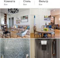 Сайт хаус дизайн