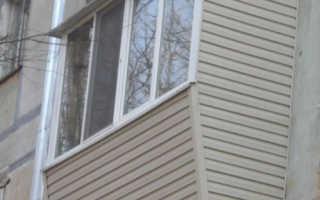 Внешняя обшивка балкона своими руками