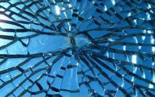 Как бесшумно разбить стекло?