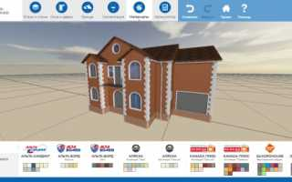 Программа для дизайна фасада