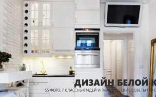 Дизайн кухни мебель белая