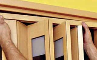 Как устанавливается дверь гармошка?