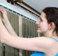 Как постирать вертикальные жалюзи в домашних условиях