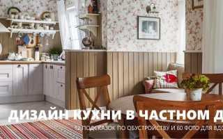 Дизайн кухни для частного дома фото