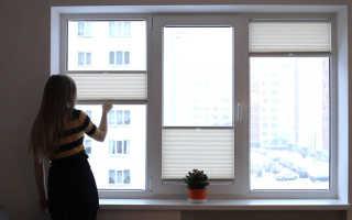 Гофрированные шторы на пластиковые окна
