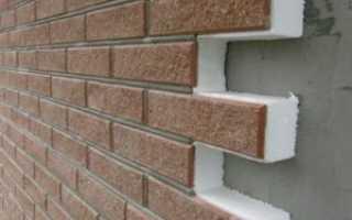 Какой толщины нужен пенопласт для утепления дома?