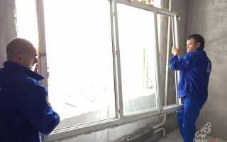 Расценки на установку пластиковых окон